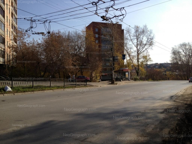 Address(es) on photo: Griboedova street, 2А, Yekaterinburg