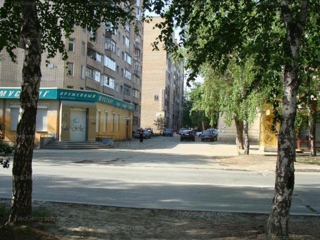 Адрес(а) на фотографии: улица Куйбышева, 82, 84/1, 84/2, Екатеринбург