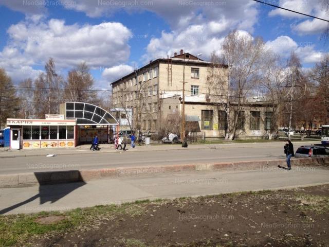 Адрес(а) на фотографии: улица Данилы Зверева, 11, 12, Екатеринбург