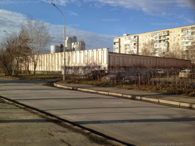 Address(es) on photo: Tkachei street, 20, Yekaterinburg