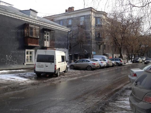 Address(es) on photo: Lobachevskogo lane, 3, 5, Yekaterinburg