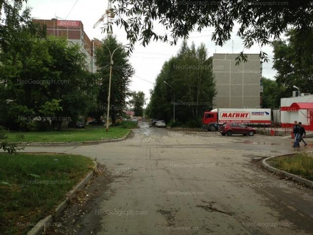 Адрес(а) на фотографии: улица Народного Фронта, 83, Екатеринбург