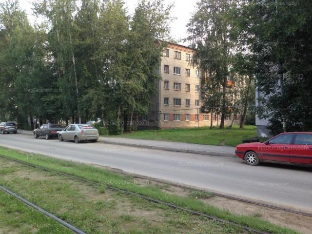 Адрес(а) на фотографии: Донская улица, 22, Екатеринбург
