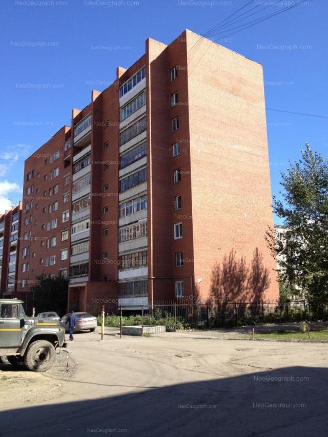 Адрес(а) на фотографии: улица Новаторов, 6, 8/1, Екатеринбург