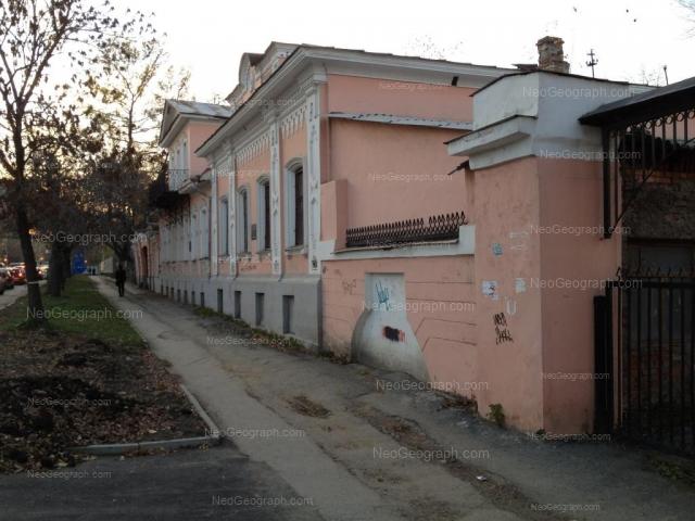 Адрес(а) на фотографии: улица Декабристов, 40, Екатеринбург