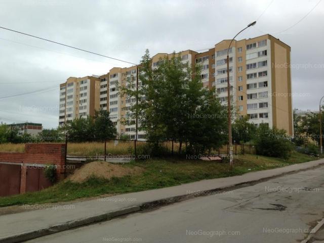 Address(es) on photo: Uliyanovskaya street, 11, Yekaterinburg