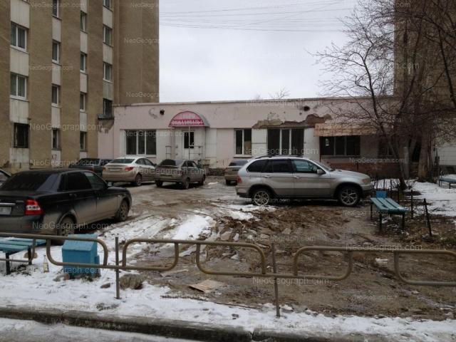 Address(es) on photo: Mashinistov street, 4, 4А, Yekaterinburg