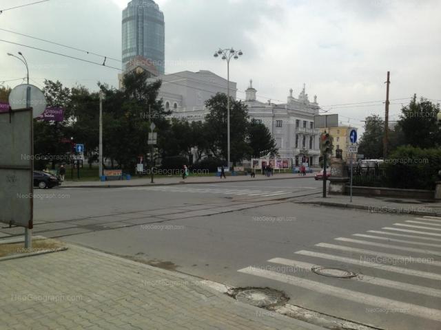 Адрес(а) на фотографии: проспект Ленина, 46А, Екатеринбург