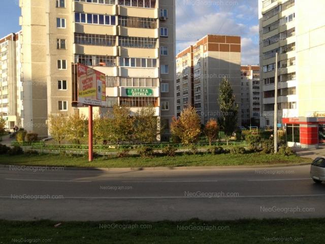 Адрес(а) на фотографии: Родонитовая улица, 1, 3 к2, Екатеринбург