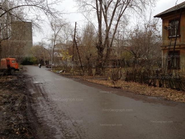 Address(es) on photo: Menzhinskogo street, 2, 2Б, Yekaterinburg