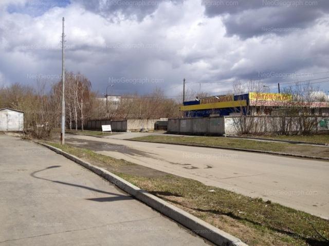 Адрес(а) на фотографии: Сортировочная улица, 22, Екатеринбург