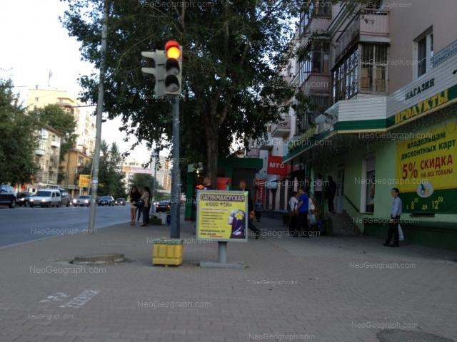 Адрес(а) на фотографии: улица Белинского, 163кГ, 165, 198, Екатеринбург
