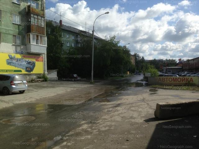 Address(es) on photo: Mashinostroiteley street, 51, 55, Yekaterinburg