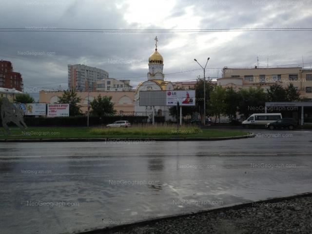 Адрес(а) на фотографии: улица Репина, 4В, Екатеринбург