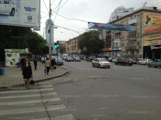 Адрес(а) на фотографии: улица Малышева, 75, 79, Екатеринбург