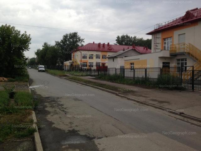 Address(es) on photo: Chernoyarskaya street, 16, 18, Yekaterinburg