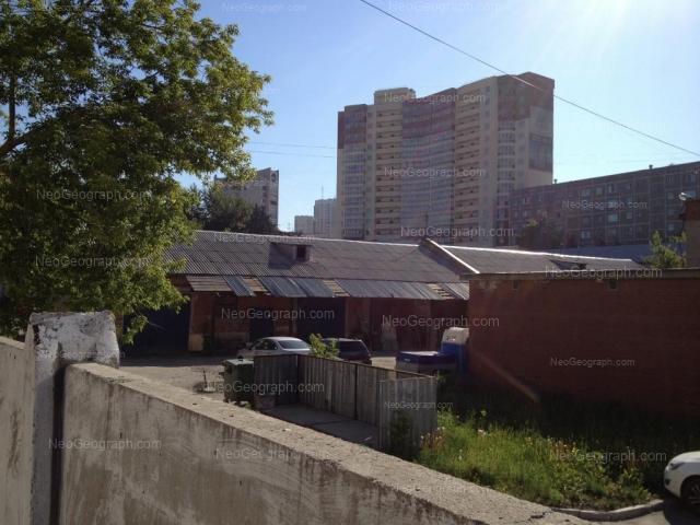 Адрес(а) на фотографии: Белореченская улица, 4, 6, Екатеринбург