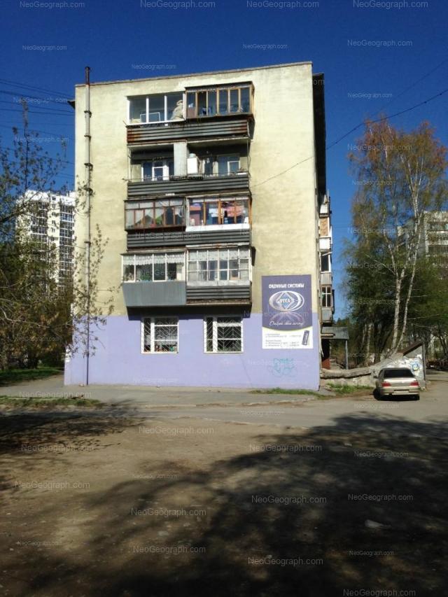 Адрес(а) на фотографии: Билимбаевская улица, 32, 34/1, 37, Екатеринбург
