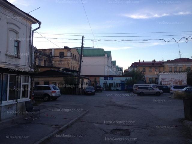 Address(es) on photo: Pervomaiskaya street, 1, 1в, Yekaterinburg