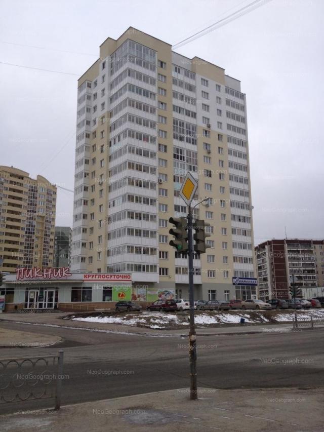 Адрес(а) на фотографии: улица Готвальда, 21/1, 21/2, Екатеринбург