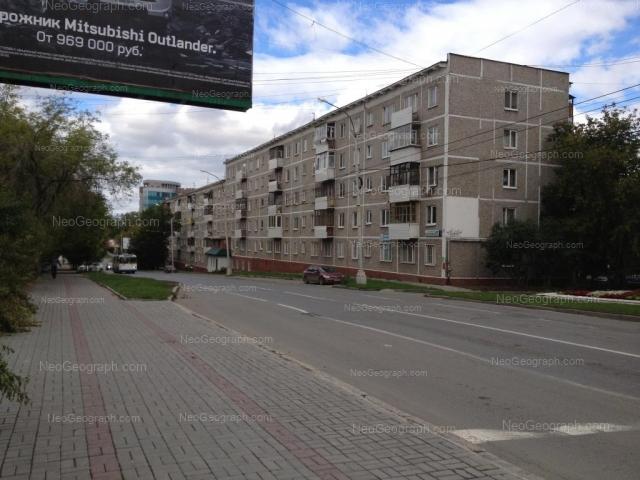 Адрес(а) на фотографии: улица Чапаева, 17, Екатеринбург