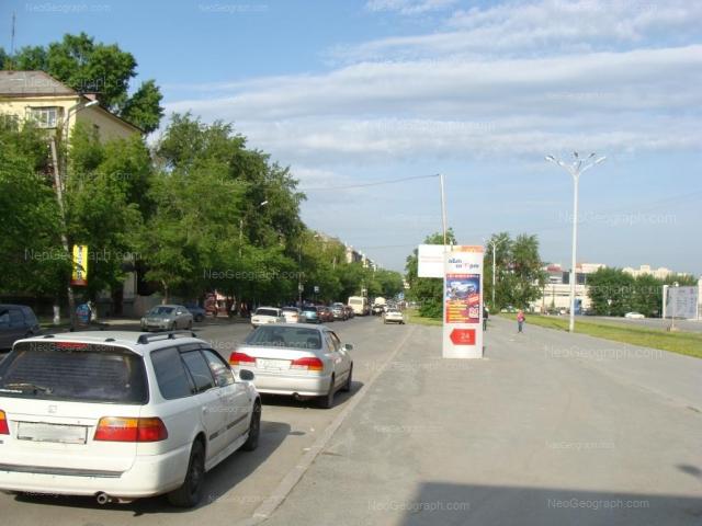 Адрес(а) на фотографии: улица Большакова, 145, Екатеринбург