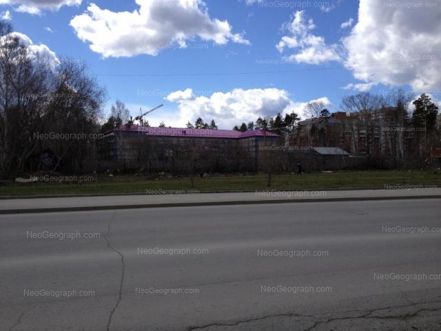 Адрес(а) на фотографии: Таёжная улица, 4А, 7, Екатеринбург