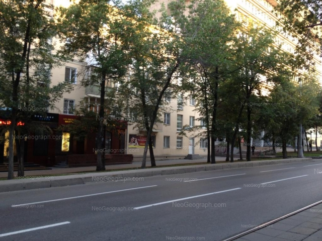 Адрес(а) на фотографии: проспект Ленина, 8, 10, Екатеринбург
