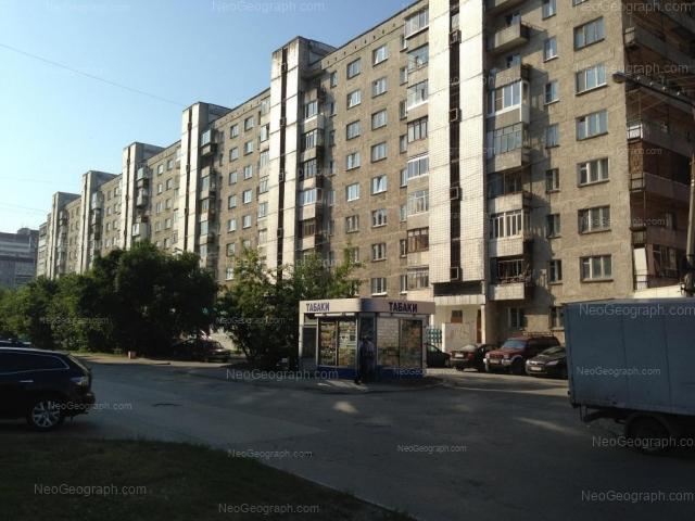 Адрес(а) на фотографии: улица Уральских Рабочих, 33, Екатеринбург