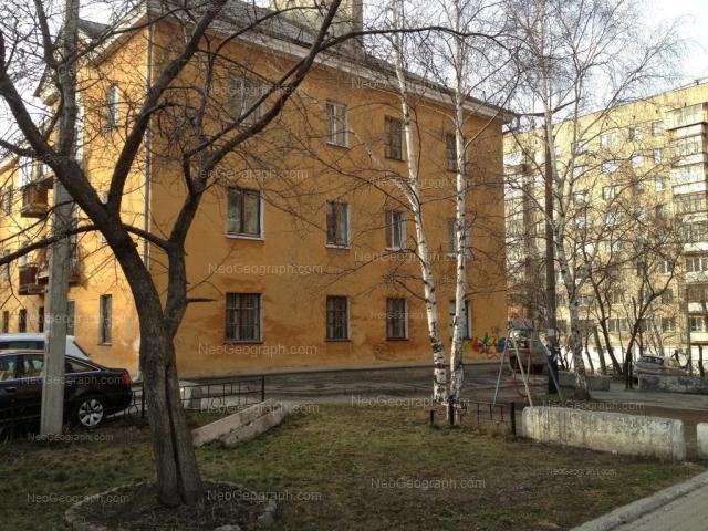 Адрес(а) на фотографии: Печерская улица, 3, Екатеринбург