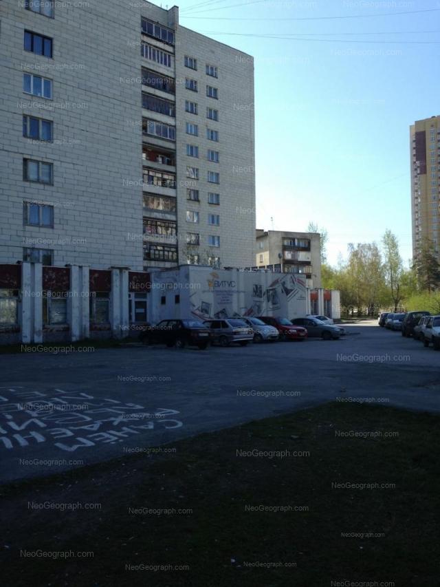 Адрес(а) на фотографии: Билимбаевская улица, 32, 34/1, 34/2, Екатеринбург