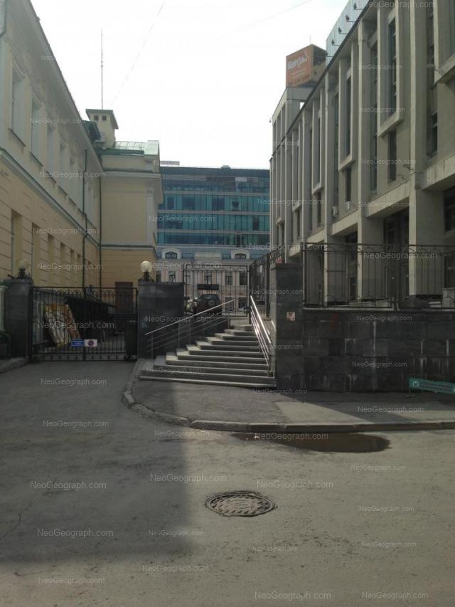 Address(es) on photo: Volodarskogo lane, 3, Yekaterinburg
