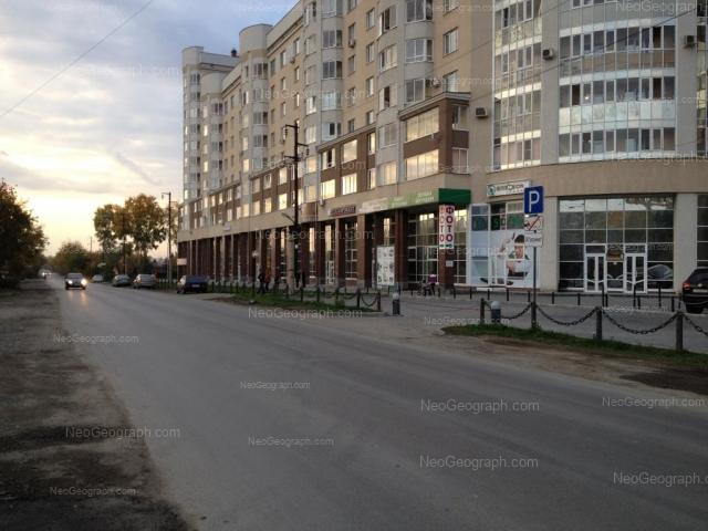 Address(es) on photo: Tatischeva street, 98, Yekaterinburg