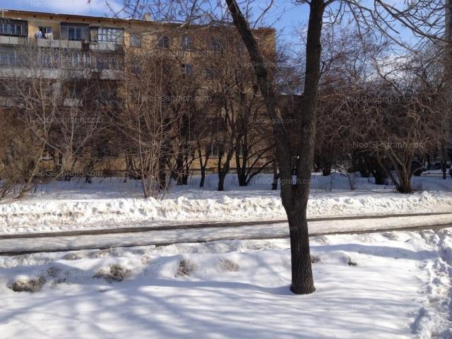 Address(es) on photo: Shaumyana street, 86/2, 90, Yekaterinburg