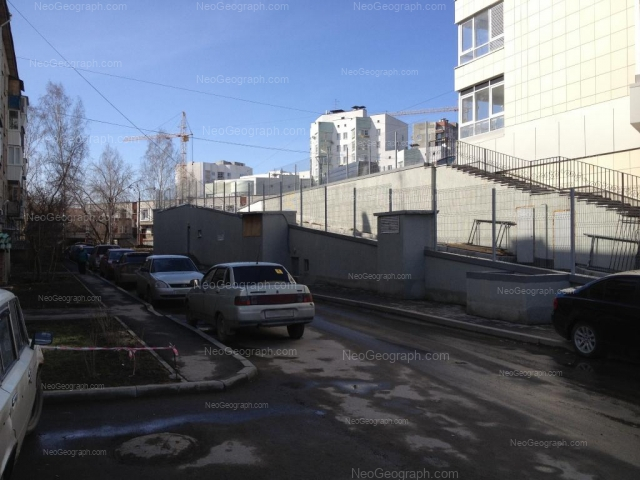 Адрес(а) на фотографии: улица Папанина, 18, Екатеринбург
