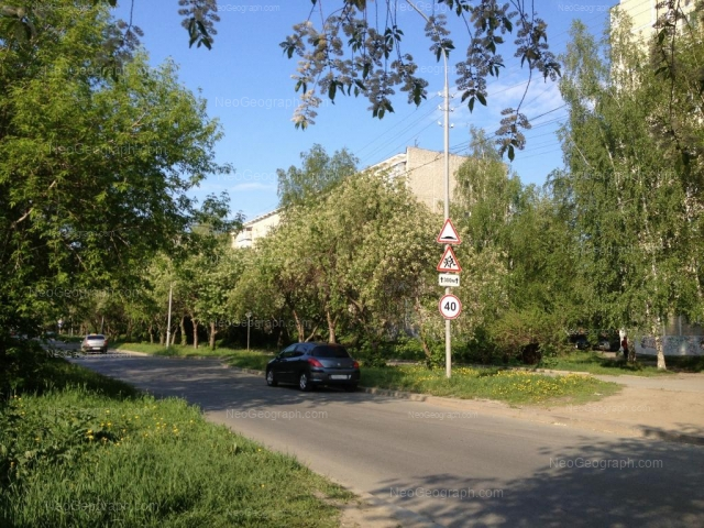 Адрес(а) на фотографии: улица Громова, 134/1, 136, Екатеринбург