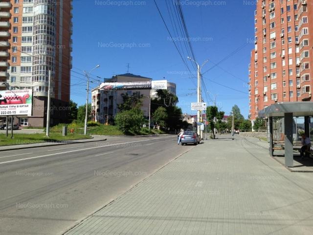 Address(es) on photo: Malisheva street, 2Б, 3, 4, 4Б, Yekaterinburg