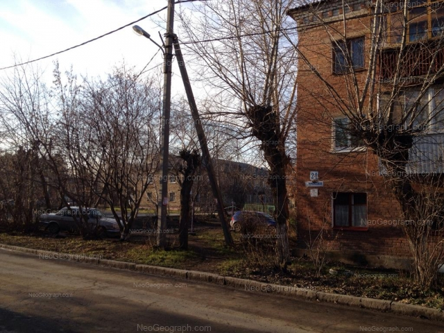 Address(es) on photo: Ogareva street, 22, Yekaterinburg