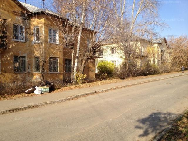 Address(es) on photo: Slaviyanskaya street, 35, 37, Yekaterinburg