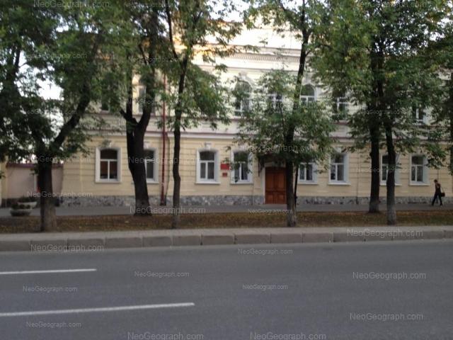 Адрес(а) на фотографии: проспект Ленина, 6А, Екатеринбург