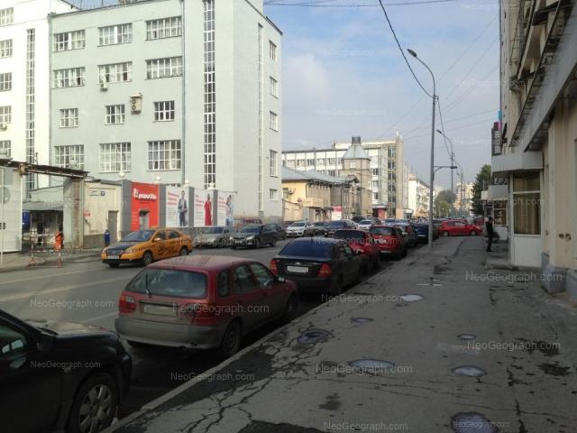 Адрес(а) на фотографии: улица Толмачёва, 21, 23, Екатеринбург