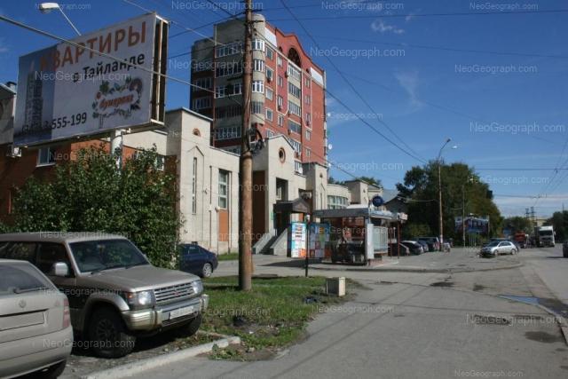 Адрес(а) на фотографии: улица Электриков, 1, 2, Екатеринбург