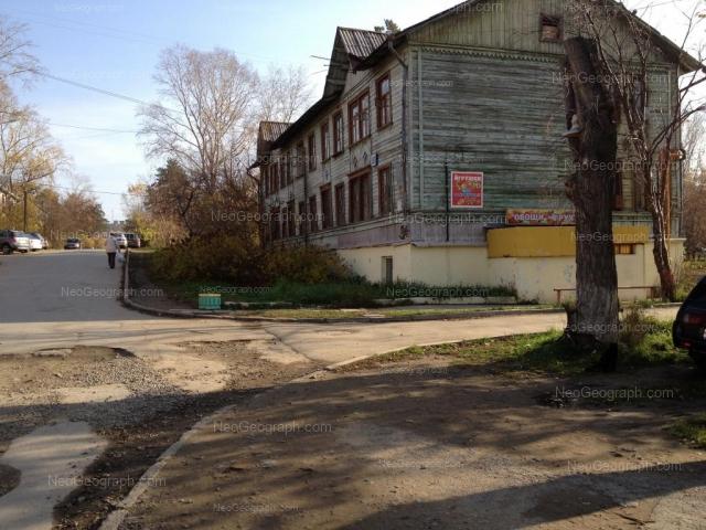 Адрес(а) на фотографии: Самаркандская улица, 10, Екатеринбург