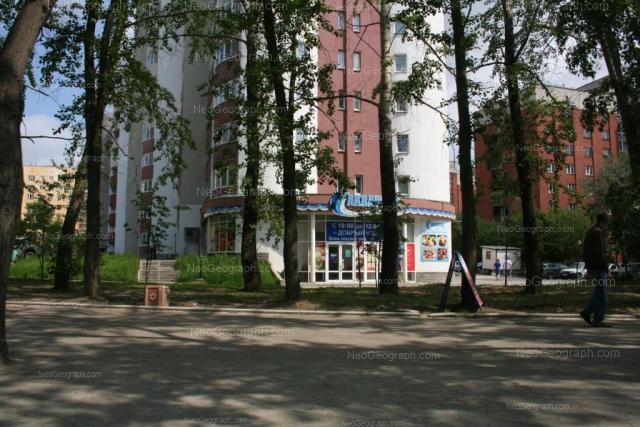 Адрес(а) на фотографии: проспект Космонавтов, 30/1, 32, Екатеринбург