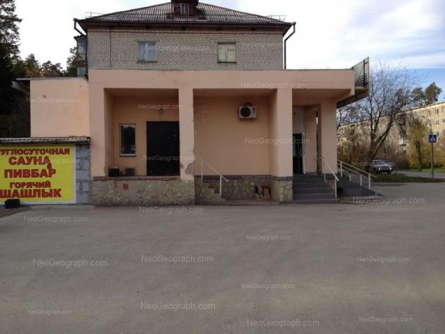Адрес(а) на фотографии: Трактовая улица, 2, 7, Екатеринбург