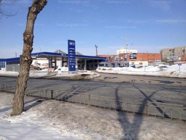 Адрес(а) на фотографии: улица Пионеров, 4, Екатеринбург