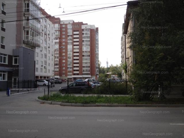 Address(es) on photo: Botanicheskaya street, 17, 19, Yekaterinburg