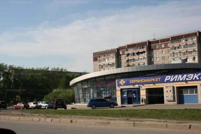 Address(es) on photo: Nachdiva Onufrieva street, 66, Yekaterinburg