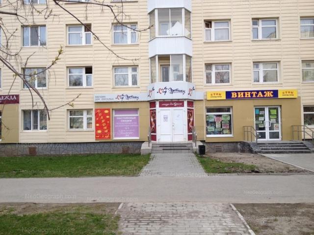 Адрес(а) на фотографии: Белореченская улица, 13/1, Екатеринбург