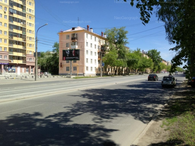 Адрес(а) на фотографии: улица Машиностроителей, 20, 24, 28, 30, Екатеринбург